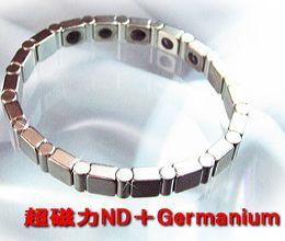 超磁力ND+ゲルマニウムブレスレット(ネオジウム・ゲルマニウム)